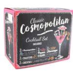 Cosmopolitan Cocktail Gift SetCosmopolitan Cocktail Gift Set