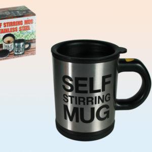 Self Stirring MugSelf Stirring Mug