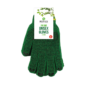 PVC Grip Unisex Gloves - 2 PackThese PVC Grip Unisex Gloves are constructed from polyester and feature a PVC dotted pattern that enables a strong grip while gardening and performing other duties.  Suitable for both men and women.   One size fits all.