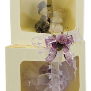 Ivory Silk Display Box (120x120x130mm)Ivory Silk Display Box
