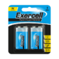 9V Batteries - 2 PackThis pack of 9V Batteries contains two individual supercharged batteries that are perfect for everyday uses.   Each battery is mercury free and will offer reliable, long lasting energy for electrical devices.