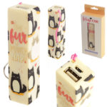 Handy Portable USB Power Bank – Cat Feline Fine Design