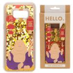 Samsung 8 Phone Case – Lucky Buddha Design